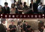 【青山の自分磨き】株式会社Rooters主催 2018年4月23日