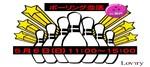 【愛知県その他の婚活パーティー・お見合いパーティー】lovrry主催 2018年5月6日
