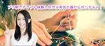 【北九州の恋活パーティー】合同会社トップセレクト主催 2018年5月9日