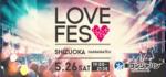 【浜松の恋活パーティー】スマートパーティー主催 2018年5月26日