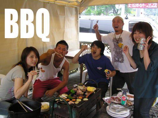 大人の同世代BBQ Party ◆ゆかりの森◆