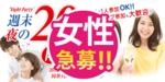 【八戸の恋活パーティー】街コンmap主催 2018年5月26日