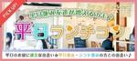 【上野の体験コン・アクティビティー】e-venz(イベンツ)主催 2018年5月23日