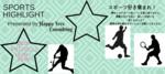 【東京都その他の婚活パーティー・お見合いパーティー】Happy Tree Consuiting主催 2018年5月12日
