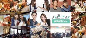 【香川県高松の恋活パーティー】ハピこい主催 2018年6月24日
