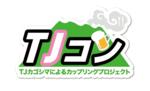 【鹿児島の恋活パーティー】TJコン主催 2018年6月24日
