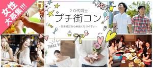 【新潟県新潟の恋活パーティー】オールドデイズ合同会社主催 2018年6月23日