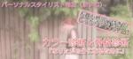 【東京都その他の自分磨き】rencotre主催 2018年5月27日