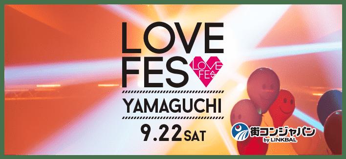 LOVE FES YAMAGUCHI!!!