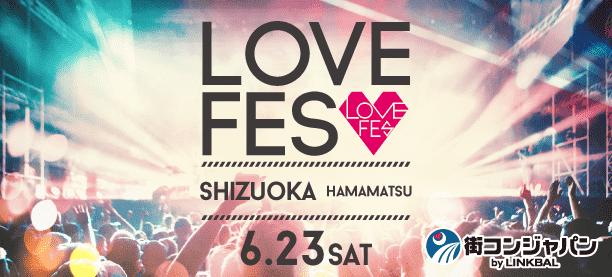 LOVE FES HAMAMATSU!!!