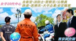 【渋谷の恋活パーティー】東京夢企画主催 2018年5月22日