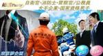 【銀座の婚活パーティー・お見合いパーティー】東京夢企画主催 2018年5月24日