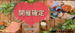 【水戸の婚活パーティー・お見合いパーティー】有限会社エーブイアール主催 2018年5月26日