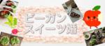 【茨城県水戸の婚活パーティー・お見合いパーティー】有限会社エーブイアール主催 2018年6月22日