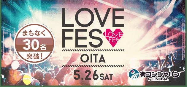 LOVE FES OITA第6弾