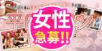 【三重県津の恋活パーティー】街コンmap主催 2018年6月21日
