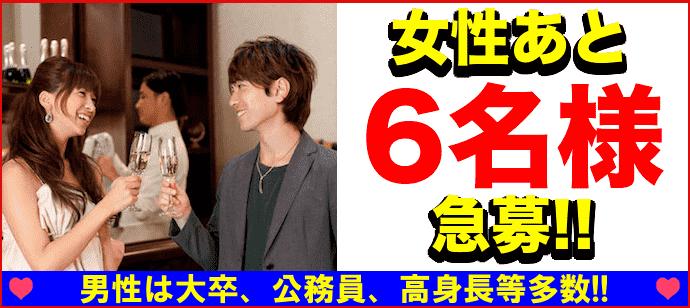 【長野県長野の恋活パーティー】街コンkey主催 2018年5月27日