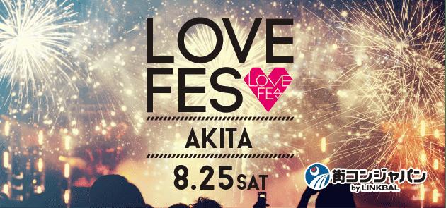 LOVE FES AKITA