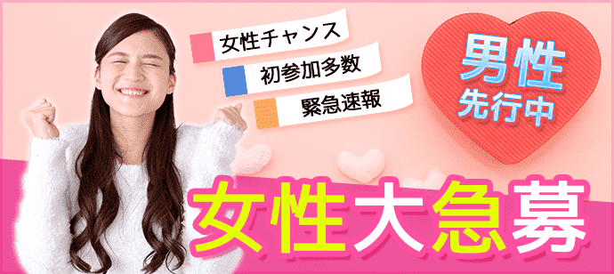【東京都赤坂の体験コン・アクティビティー】 株式会社Risem主催 2018年5月13日