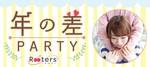 【東京都表参道の恋活パーティー】株式会社Rooters主催 2018年7月23日