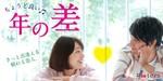 【大阪府梅田の恋活パーティー】株式会社Rooters主催 2018年7月22日