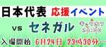 【宮城県仙台の恋活パーティー】ハピこい主催 2018年6月24日