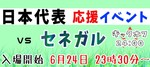 【兵庫県三宮・元町の恋活パーティー】ハピこい主催 2018年6月24日