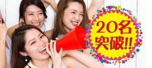 【秋田県秋田の恋活パーティー】街コンCube(キューブ)主催 2018年6月23日