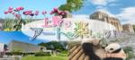【上野の体験コン・アクティビティー】一般社団法人日本婚活支援協会主催 2018年5月26日