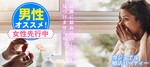 【山口県下関の婚活パーティー・お見合いパーティー】株式会社リネスト主催 2018年7月29日