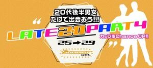 【熊本県熊本の恋活パーティー】株式会社リネスト主催 2018年7月8日