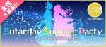 【宮崎県宮崎の恋活パーティー】オールドデイズ合同会社主催 2018年7月7日