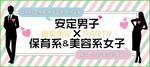 【奈良県奈良の恋活パーティー】オールドデイズ合同会社主催 2018年7月16日