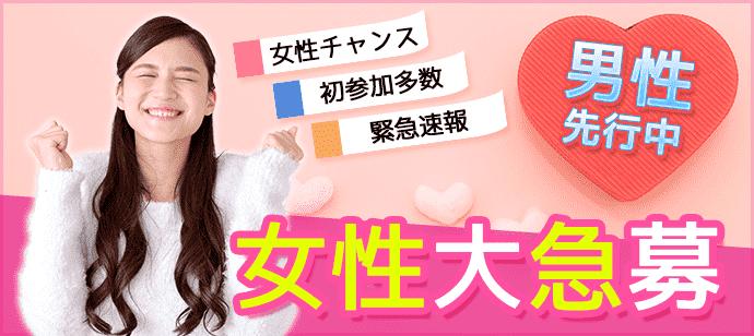 【東京都秋葉原の恋活パーティー】 株式会社Risem主催 2018年5月25日