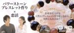【愛知県栄の体験コン・アクティビティー】オモロスジャパン主催 2018年6月23日