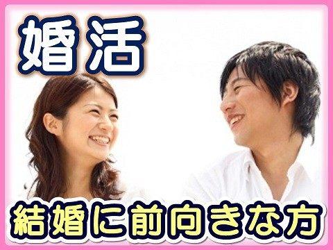 【25-42歳◆初参加or一人参加】群馬県高崎市・婚活パーティー67
