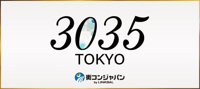 3035TOKYO☆