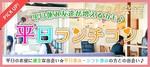 【東京都恵比寿の体験コン・アクティビティー】e-venz(イベンツ)主催 2018年6月22日