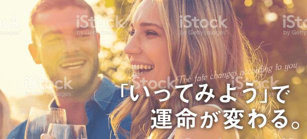 【東京都丸の内の恋活パーティー】テスト用主催者名主催 2018年5月18日