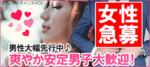 【横浜駅周辺の恋活パーティー】キャンキャン主催 2018年6月30日