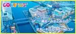 【関内・桜木町・みなとみらいの体験コン・アクティビティー】GOKUフェス主催 2018年5月26日