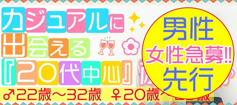 6月10日(日)『目黒』 【女性:20...