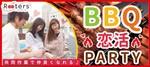 【東京都表参道の恋活パーティー】株式会社Rooters主催 2018年6月21日