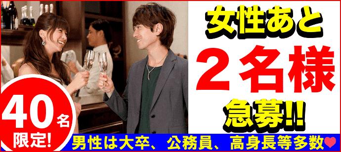 【大阪府梅田の恋活パーティー】街コンkey主催 2018年7月20日