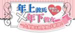 【愛知県名駅の恋活パーティー】街コンALICE主催 2018年7月16日