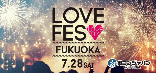 LOVE FES FUKUOKA  第16弾