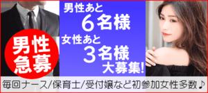 【岡山県岡山駅周辺の恋活パーティー】キャンキャン主催 2018年7月22日