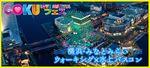 【神奈川県関内・桜木町・みなとみらいの体験コン・アクティビティー】GOKUフェス主催 2018年6月23日
