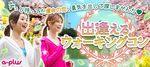 【愛知県豊橋の体験コン・アクティビティー】街コンの王様主催 2018年7月21日