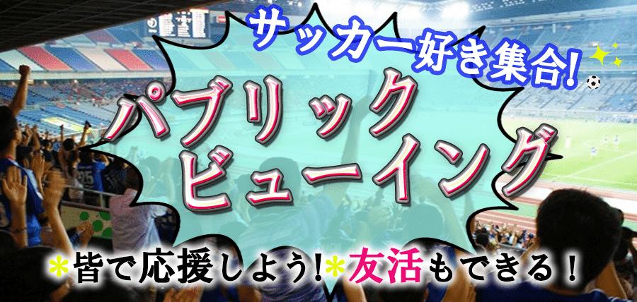 【富山県富山の趣味コン】イベントシェア株式会社主催 2018年6月25日